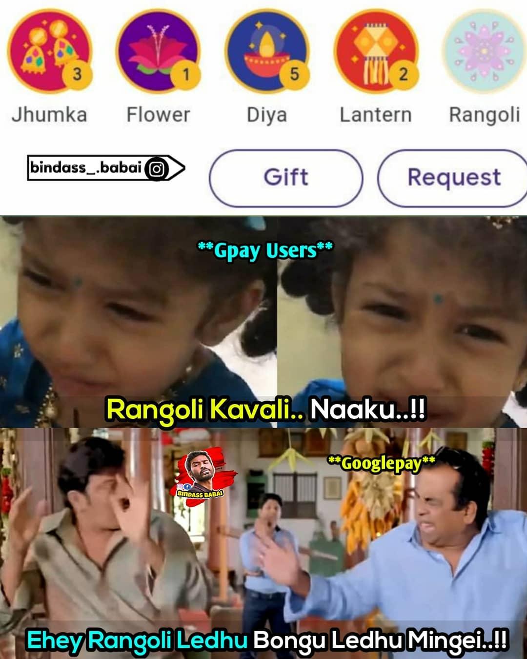 google rangoli stamp meme telugu