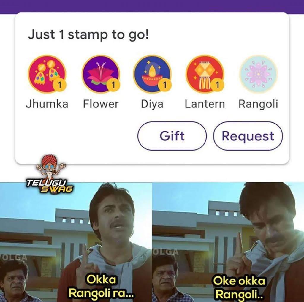 Google pay rangoli stamp funny image