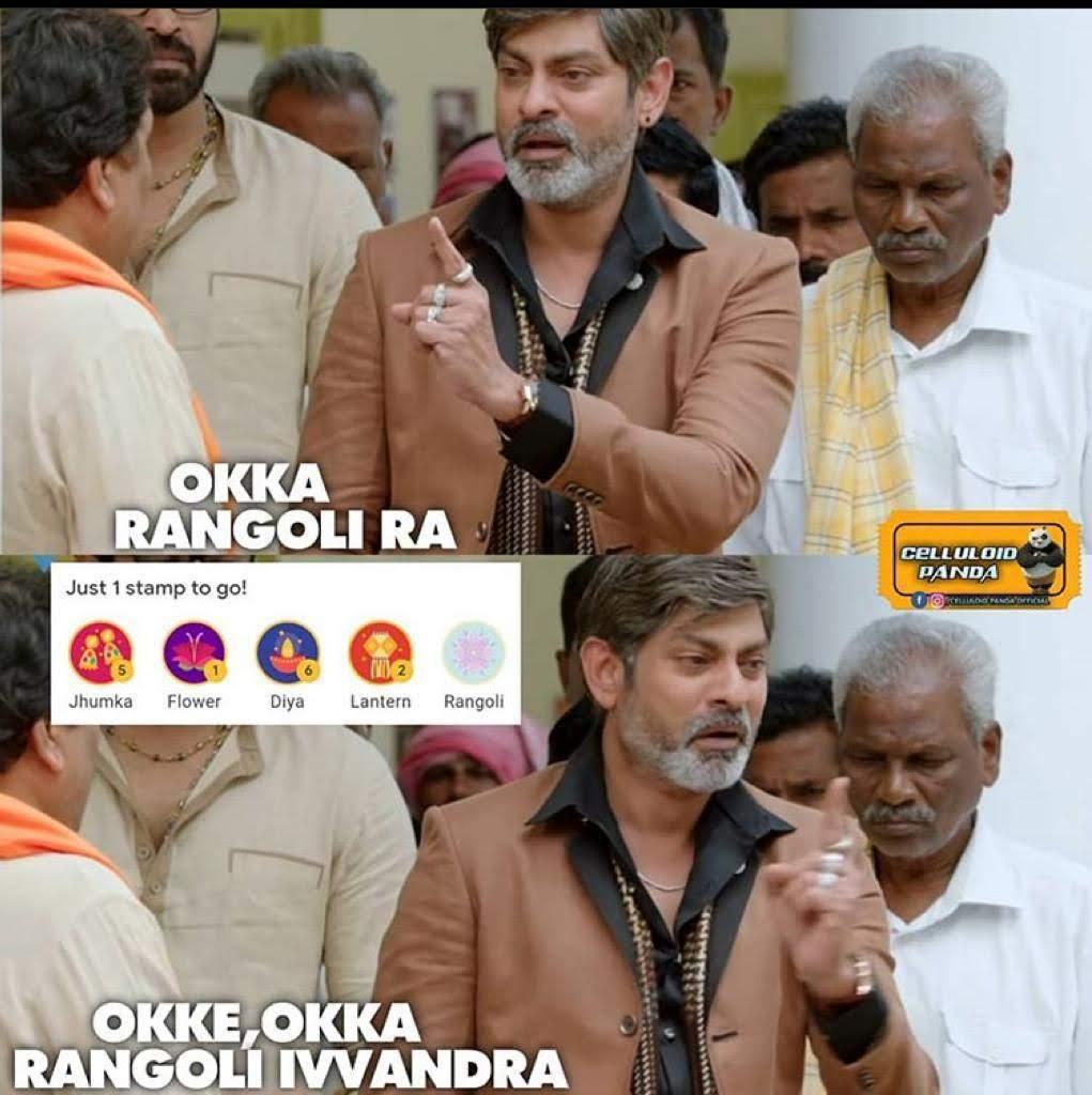 Google pay rangoli stamp memes