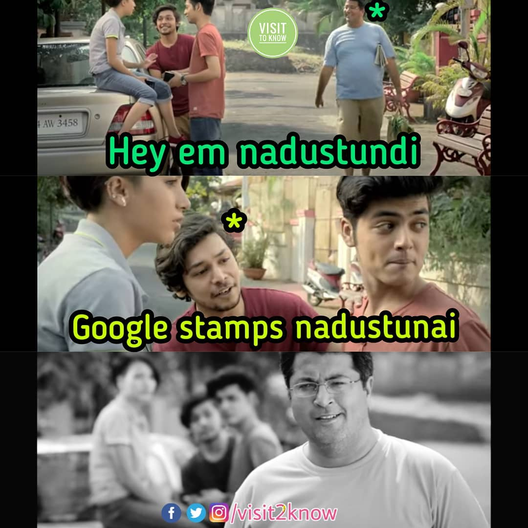 google rangoli stamp meme fogg style