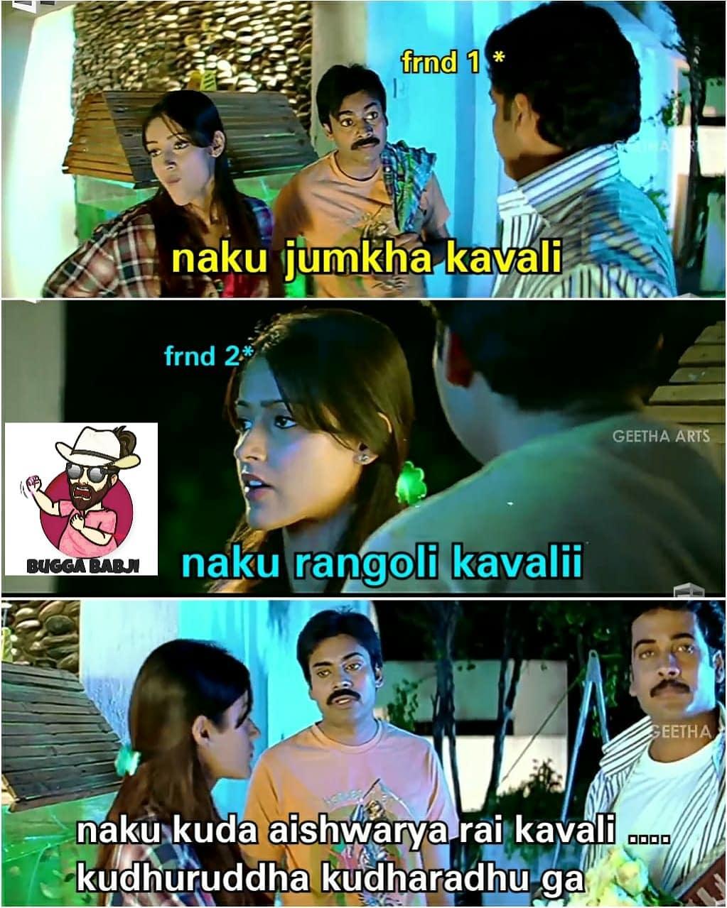 google rangoli stamp meme pavan style