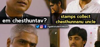 Google Pay Rangoli Memes Rangoli Stamp Memes