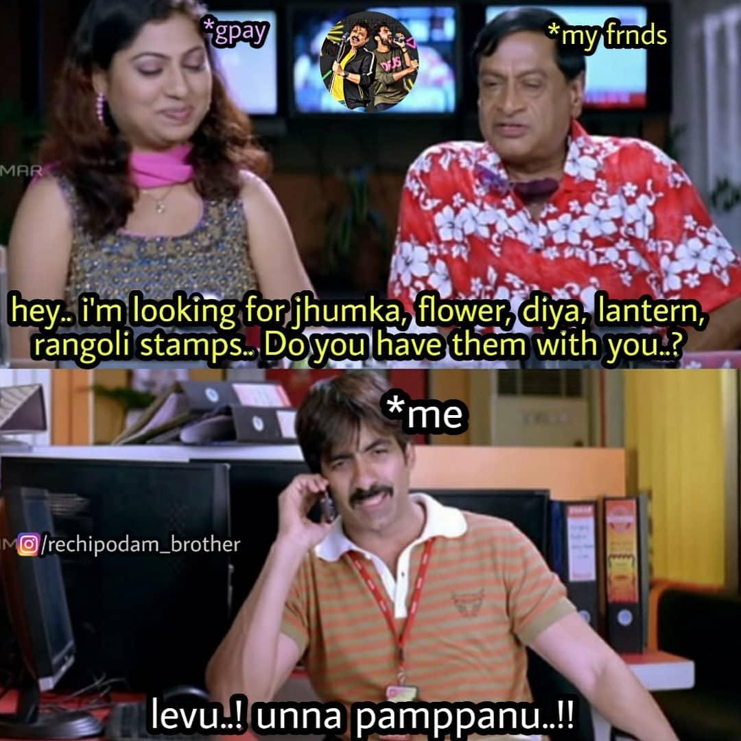 google rangoli stamp memes