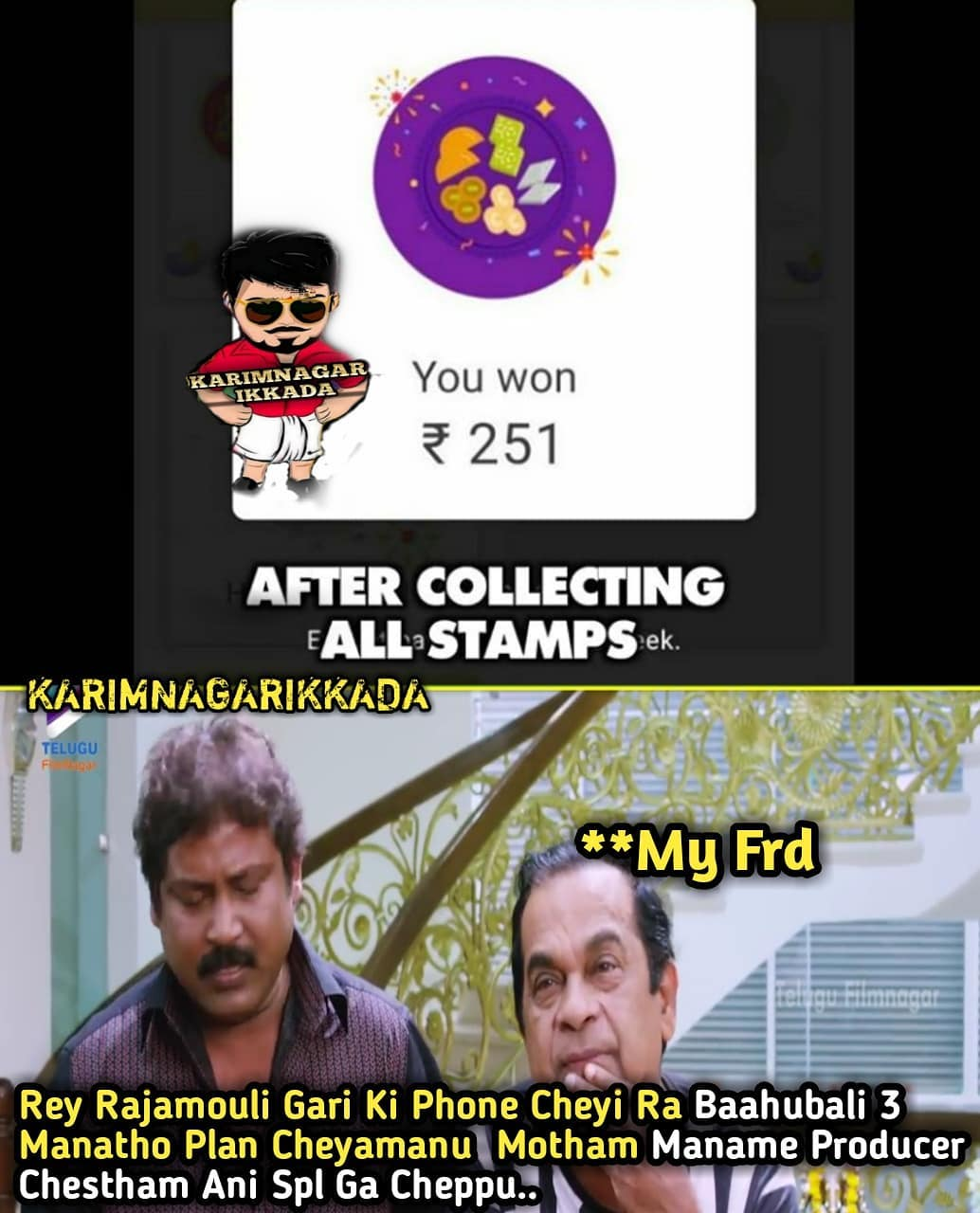 google rangoli stamp meme movie plan